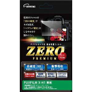 その他 (まとめ)エツミ 液晶保護フィルム ガラス硬度の割れないシートZERO PREMIUM FUJIFILM X-H1専用VE-7538【×2セット】 ds-2191042