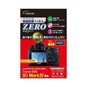 その他 (まとめ)エツミ デジタルカメラ用液晶保護フィルムZERO Canon EOS 5D Mark IV 専用 E-7350【×5セット】 ds-2192447