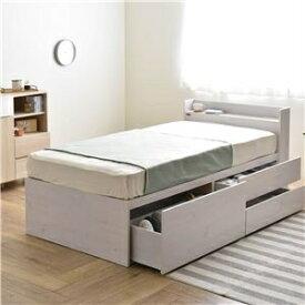 その他 VAJI(ヴァジー) マットレス付き収納ベッド(収納2分割/ハイタイプ) シングル ホワイト【組立品】 ds-2197820