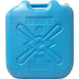 北陸土井工業 灯油缶 青 18L ポリタンク 4977767220100