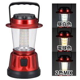 オーム電機 【選べる光色3モード】LEDミニランタン(単3×4本使用) LN-M15A6-R
