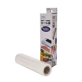 オーム電機 密封パック器専用ロール袋(20cm×3m) COK-E-SM201