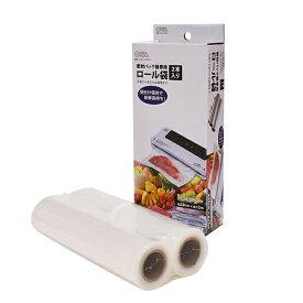 オーム電機 密封パック器専用ロール袋(20cm×3m)2本入り COK-E-SM202