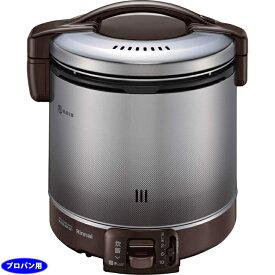 リンナイ ガス炊飯器 こがまる FSシリーズ10合炊き ダークブラウン プロパンガス用 RR-100FS(DB)-LP【納期目安:1週間】