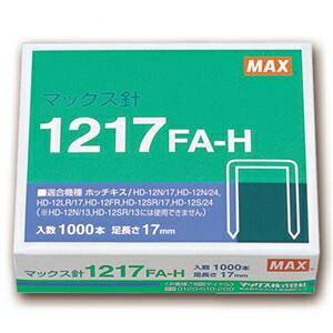 その他 (まとめ)マックス ホッチキス針大型12号シリーズ 100本連結×10個入 1217FA-H 1セット(10箱)【×3セット】 ds-2218379