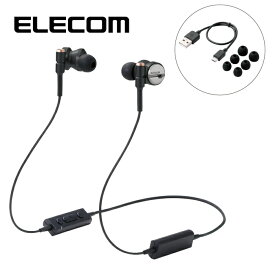 """エレコム Bluetooth(R)ワイヤレスヘッドホン""""Grand Bass(R)"""" LBT-GB41BK"""