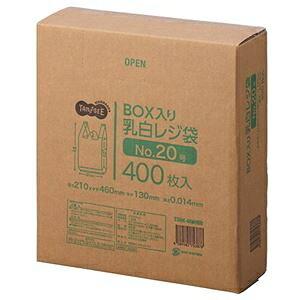 その他 (まとめ) TANOSEE BOX入レジ袋 乳白20号 ヨコ210×タテ460×マチ幅130mm 1箱(400枚) 【×10セット】 ds-2234876