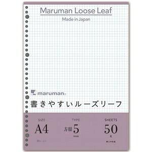 その他 (まとめ) マルマン 書きやすいルーズリーフ A4 5mm方眼罫 L1107 1パック(50枚) 【×30セット】 ds-2241679