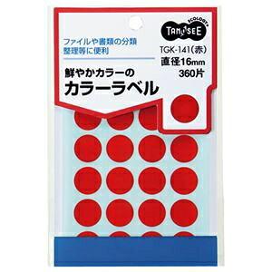 その他 (まとめ) TANOSEE カラー丸ラベル 直径16mm 赤 1パック(360片:24片×15シート) 【×50セット】 ds-2241829