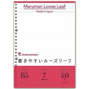その他 (まとめ) マルマン 書きやすいルーズリーフ B5 メモリ入り7mm罫 L1200 1パック(50枚) 【×100セット】 ds-2245696