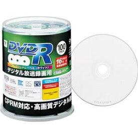 その他 (まとめ) YAMAZEN Qriom録画用DVD-R 120分 1-16倍速 ホワイトワイドプリンタブル スピンドルケース 100SP-Q96051パック(100枚) 【×5セット】 ds-2220813