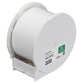 その他 キングジム テプラ Grand テープカートリッジ 50mm 緑 WL50G 1個 【×10セット】 ds-2227399