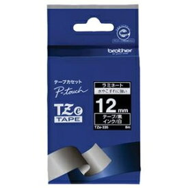 その他 (まとめ) ブラザー BROTHER ピータッチ TZeテープ ラミネートテープ 12mm 黒/白文字 TZE-335 1個 【×10セット】 ds-2227596