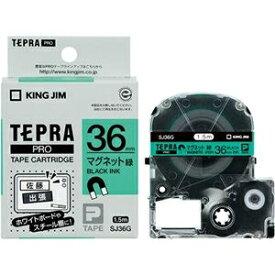 その他 (まとめ) キングジム テプラ PRO テープカートリッジ マグネットテープ 36mm 緑/黒文字 SJ36G 1個 【×10セット】 ds-2227598