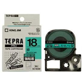 その他 (まとめ) キングジム テプラ PRO テープカートリッジ 強粘着 18mm 緑/黒文字 SC18GW 1個 【×10セット】 ds-2227619