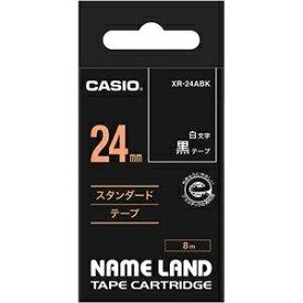 その他 (まとめ) カシオ CASIO ネームランド NAME LAND スタンダードテープ 24mm×8m 黒/白文字 XR-24ABK 1個 【×10セット】 ds-2227646
