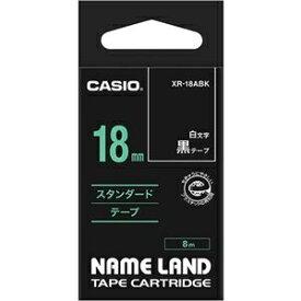 その他 (まとめ) カシオ CASIO ネームランド NAME LAND スタンダードテープ 18mm×8m 黒/白文字 XR-18ABK 1個 【×10セット】 ds-2227659