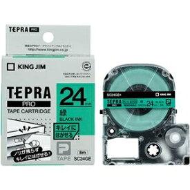 その他 (まとめ) キングジム テプラ PRO テープカートリッジ キレイにはがせるラベル 24mm 緑/黒文字 SC24GE 1個 【×10セット】 ds-2227692