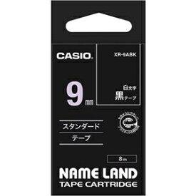 その他 (まとめ) カシオ CASIO ネームランド NAME LAND スタンダードテープ 9mm×8m 黒/白文字 XR-9ABK 1個 【×10セット】 ds-2227795