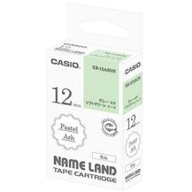 その他 (まとめ) カシオ NAME LANDパステルアッシュテープ 12mm ソフトグリーン/グレー文字 XR-12ASGN 1個 【×10セット】 ds-2228009