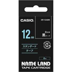その他 (まとめ) カシオ CASIO ネームランド NAME LAND スタンダードテープ 12mm×8m 黒/白文字 XR-12ABK 1個 【×10セット】 ds-2228054