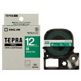 その他 (まとめ) キングジム テプラ PRO テープカートリッジ ビビッド 12mm 緑/白文字 SD12G 1個 【×10セット】 ds-2228094