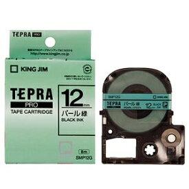 その他 (まとめ) キングジム テプラ PRO テープカートリッジ カラーラベル(パール) 12mm 緑/黒文字 SMP12G 1個 【×10セット】 ds-2228127