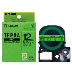 その他 (まとめ) キングジム テプラ PRO テープカートリッジ 12mm 蛍光グリーン/黒文字 SK12G 1個 【×10セット】 ds-2228144