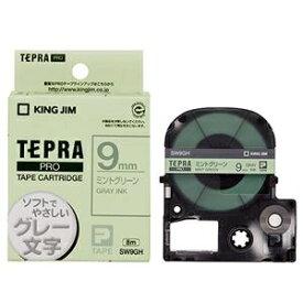 その他 (まとめ) キングジム テプラ PRO テープカートリッジ ソフト 9mm ミントグリーン/グレー文字 SW9GH 1個 【×10セット】 ds-2228174