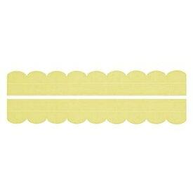 その他 (まとめ) 便器すきまテープ/トイレ用品 【2枚入り イエロー】 カット可 簡単貼り付け・着脱 洗える 汚れ防止 【×200個セット】 ds-2247659
