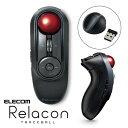 エレコム トラックボールマウス/ハンディタイプ/Relacon/メディアコントロールボタン搭載/スタンド付/静音/無線/ブラ…