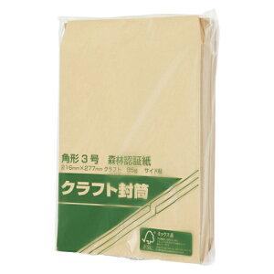 その他 寿堂 森林認証紙封筒100枚入業務用 角3 00525 4972924005255