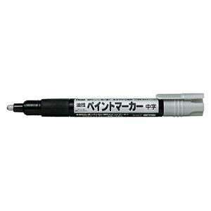 ぺんてる 油性ペイントマーカー MMP20-Z (1本) 4902506178565