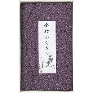 その他 洛北 金封ふくさ(紫鮫) H010(包装・のし可) 4582172810763
