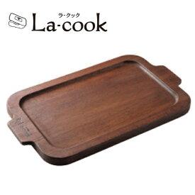 パロマ 『LA-COOK(ラ・クック)』 アラカルト兼用 木製プレート (長さ363×幅213mm) PM-2_