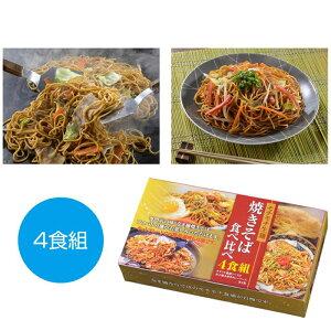 その他 【96個セット】モチモチ生麺焼きそば4食組 2560870