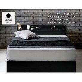 スタンザインテリア RUES【ルース】Mスペースベッドフレーム (ブラックシングル) cy44483bk