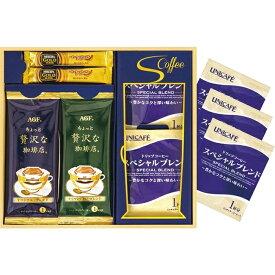 その他 トップセレクトコーヒーギフト NAY-10(包装・のし可) 4550084966496
