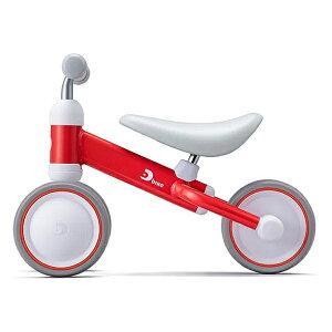 アイデス D-bike mini プラス(レッド ) OTM-29398【納期目安:1週間】
