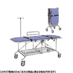日進医療器 折りたたみ式ストレッチャー Dタイプ TY231D 01-6551-00【納期目安:1週間】