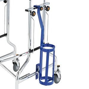 その他 星光医療器製作所 歩行器 アルコー3型 専用ボンベ架 ブルー 24-5171-11【納期目安:1週間】