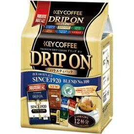 その他 キーコーヒー ドリップオンバラエティパック 8g 1セット(72袋:12袋×6パック) ds-2288785
