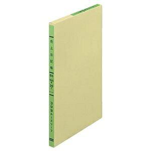 その他 (まとめ)コクヨ 三色刷りルーズリーフ 売上日記帳B5 30行 100枚 リ-111 1冊【×10セット】 ds-2308924