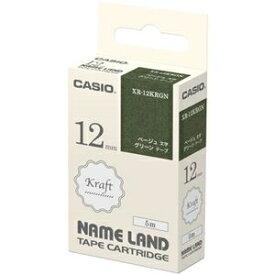 その他 (まとめ)カシオ NAME LANDクラフトテープ 12mm×5m グリーン/ベージュ文字 XR-12KRGN 1個【×10セット】 ds-2299695