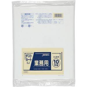 その他 (まとめ)ジャパックス 業務用ダストカート用ごみ袋半透明 150L DK99 1パック(10枚)【×10セット】 ds-2301044
