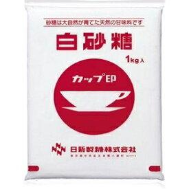 その他 (まとめ)日新製糖 カップ 印 白砂糖(上白糖)1kg 1袋【×20セット】 ds-2301732