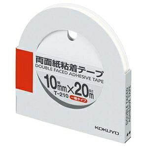 その他 コクヨ 両面紙粘着テープ10mm×20m T-210 1セット(10巻) ds-2292838
