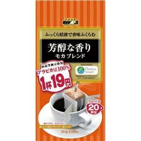 その他 (まとめ)国太楼 アバンス ドリップコーヒーモカブレンド 1パック(20袋)【×10セット】 ds-2299408