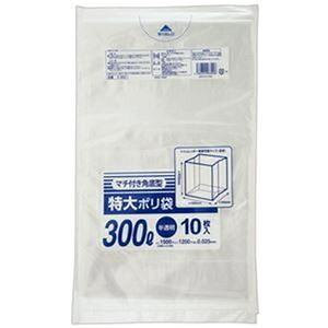 その他 (まとめ)クラフトマン 特大ポリ袋 マチ付角底半透明 300L 1パック(10枚)【×20セット】 ds-2305030