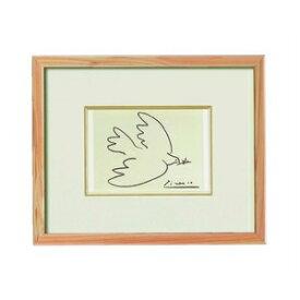 その他 ピカソ 絵画額 「平和」 ナチュラル ds-2313072